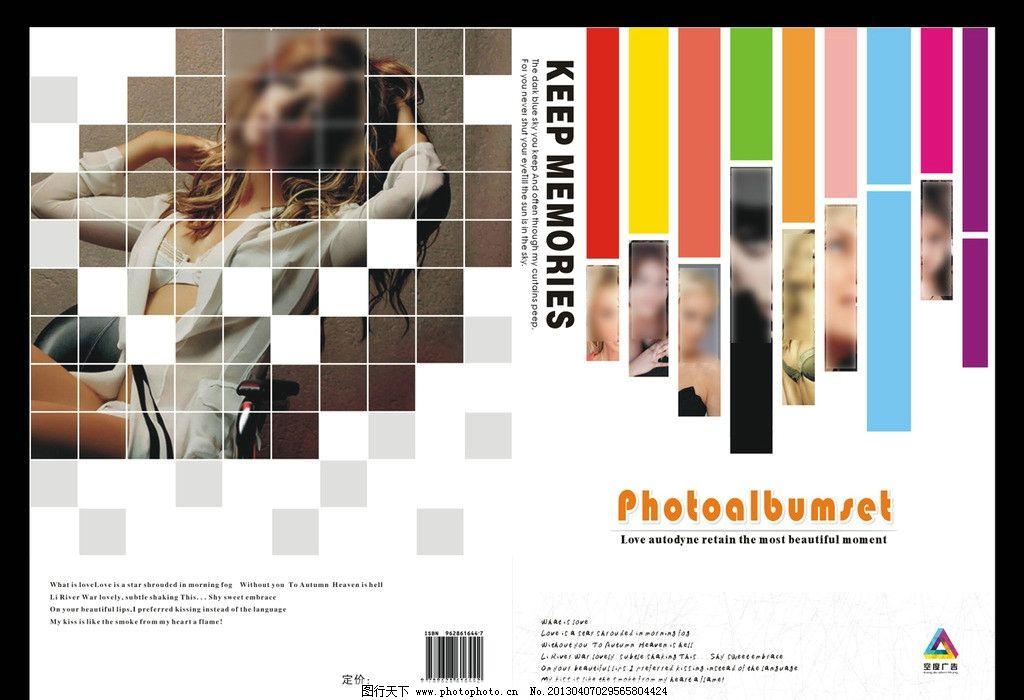 时尚封面 相册封面 相集封面 封面设计 杂志封面 音乐封面 书籍封面