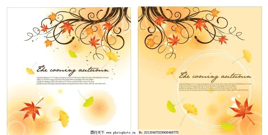 花纹卡片图片