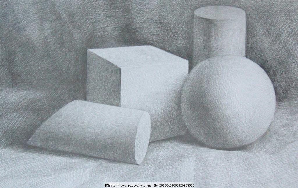 水杯结构图素描