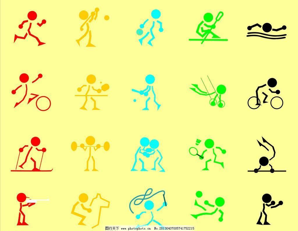体育图标图片免费下载 cdr 其他矢量 矢量素材 矢量运动图标 体育标