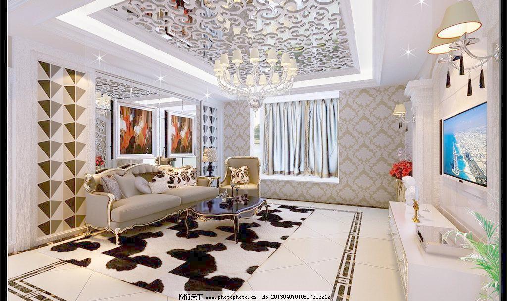 300DPI 3D设计 3D作品 JPG 白色 简洁 客厅 欧式 沙发墙 设计 白色欧式客厅沙发墙设计素材 白色欧式客厅沙发墙模板下载 白色欧式客厅沙发墙 客厅 欧式 简洁 白色 沙发墙 3d作品 3d设计 设计 300dpi jpg 家居装饰素材 其它