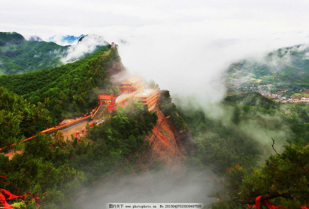 照金香山景区 香山 大香山 陕西景点 风景 山雾 绿植 国内旅游 旅游摄