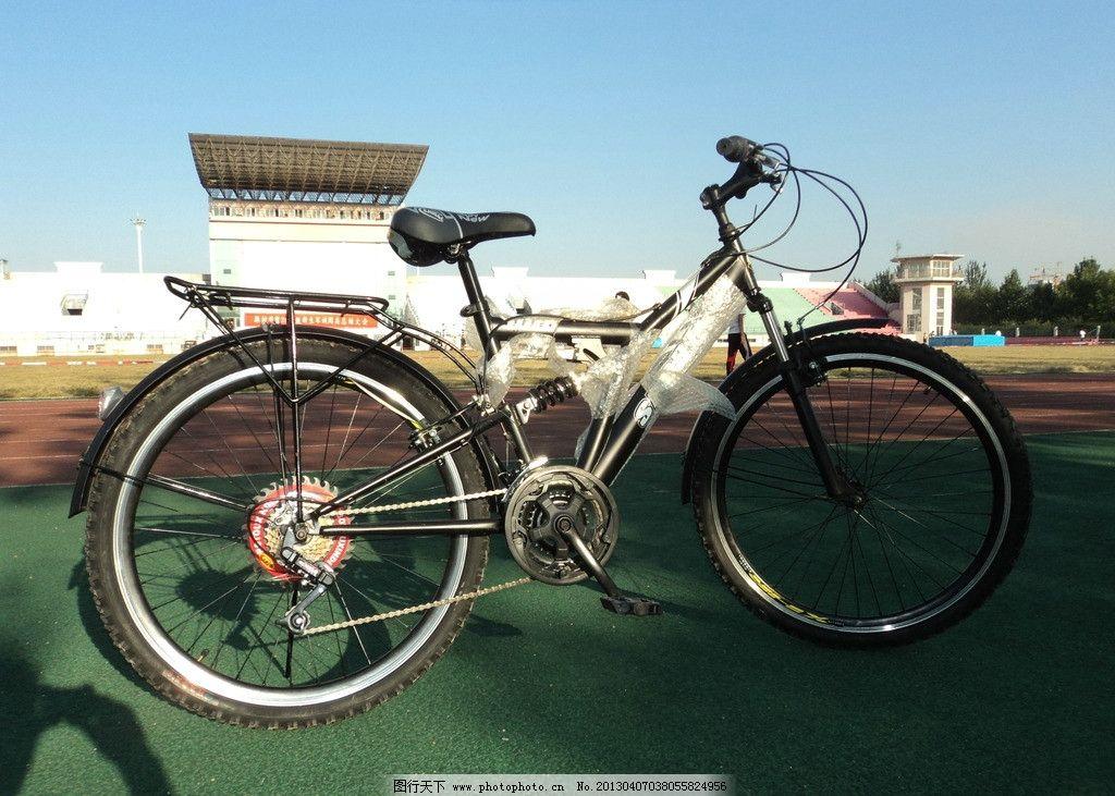 自行车 山地车 交通工具 车筐 高清自行车 现代科技 摄影 72dpi jpg