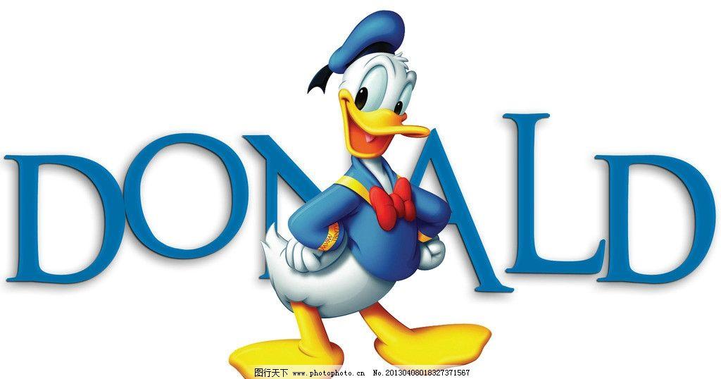 迪士尼卡通 电影 电脑 鸭子 动物 3d maya 奥斯卡 特效 建模 影视