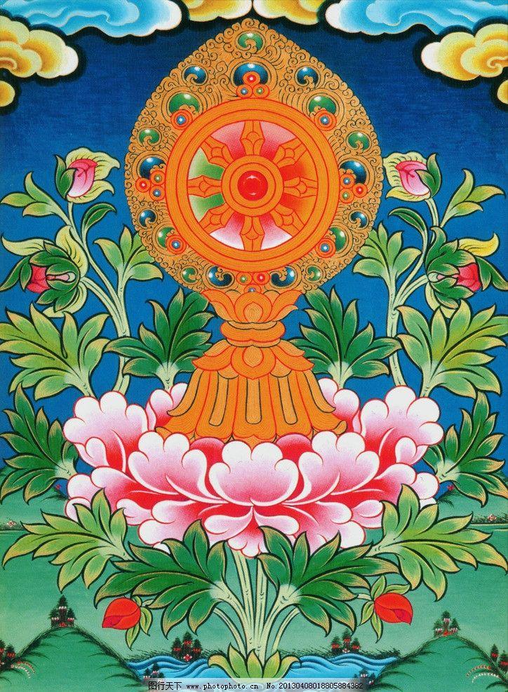 唐卡彩唐七政宝金轮宝 释迦牟尼佛 释迦摩尼 唐卡设计 唐卡手绘
