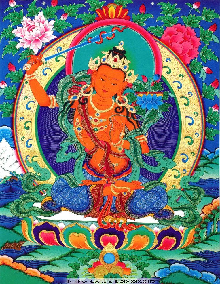 唐卡 彩唐 文殊菩萨 释迦牟尼佛 释迦摩尼 唐卡设计 唐卡手绘