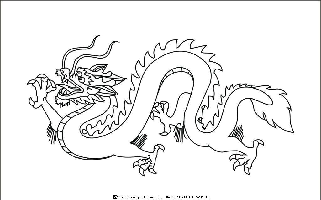中国龙 线条 手绘图片