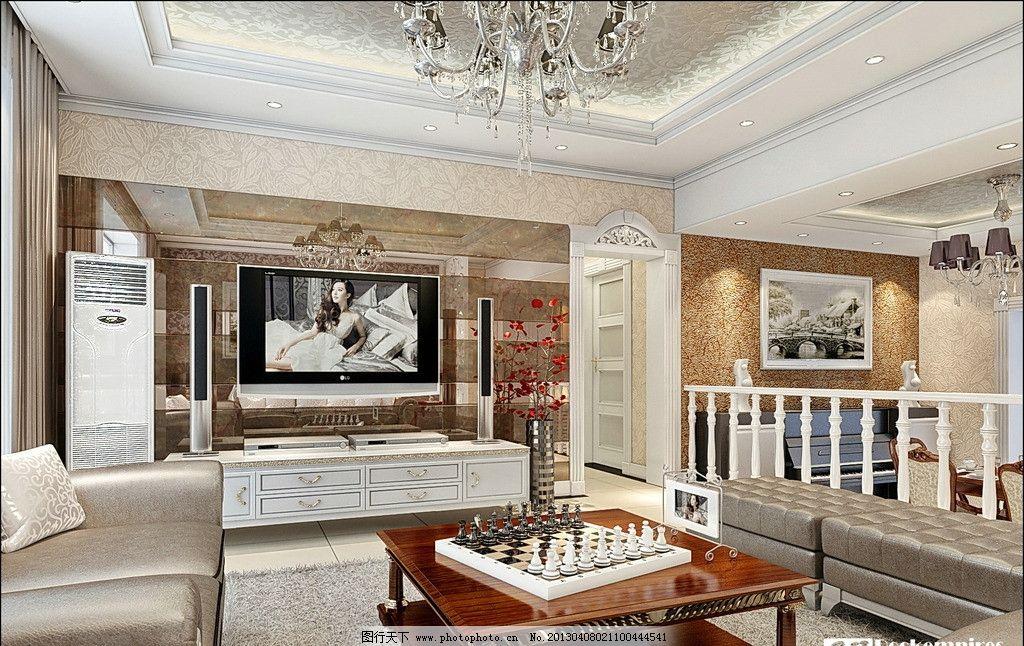 3d作品设计  简欧客厅效果图 简约 欧式 客厅 温馨 电视背景墙 白色