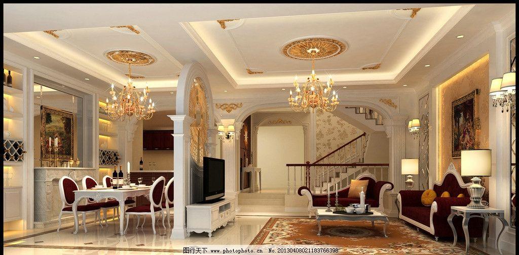 客厅图片,家装 别墅 欧式 豪华 餐厅-图行天下图库