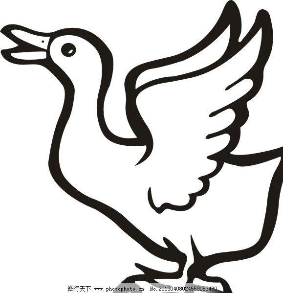 鸭子 会飞的鸭 大白鸭 张嘴的鸭 微笑的鸭 家禽家畜 生物世界 矢量