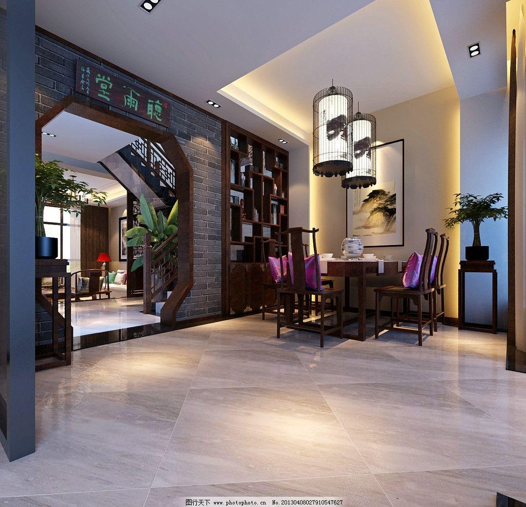 中式 餐厅图片,简中 博古架 中式吊顶-图行天下图库