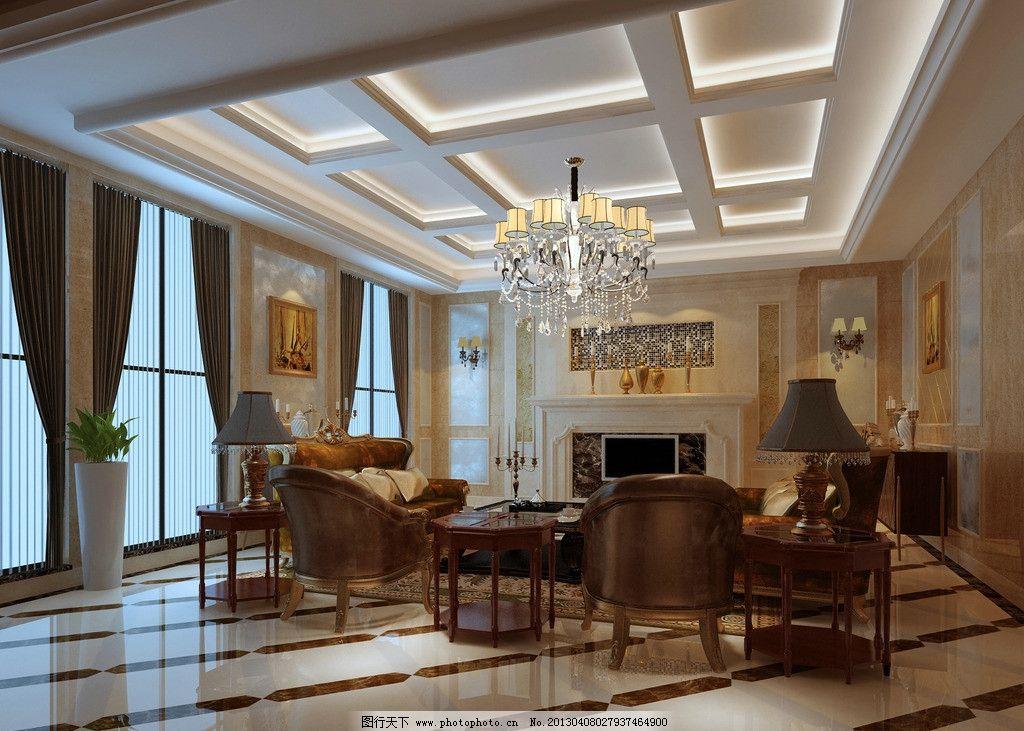 客厅 家装 别墅 欧式 豪华