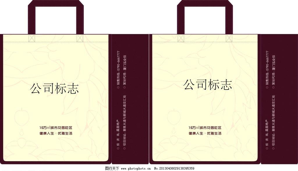 环保袋 手提袋 购物袋 无纺袋 赠品袋 平面图 包装设计 广告设计 矢量图片