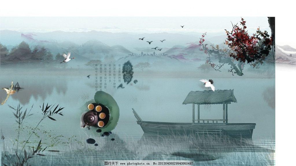 素材 中国风 茶 茶壶 船 竹子 梅花 山 水墨山 鸟 鹤 水 矢量图库