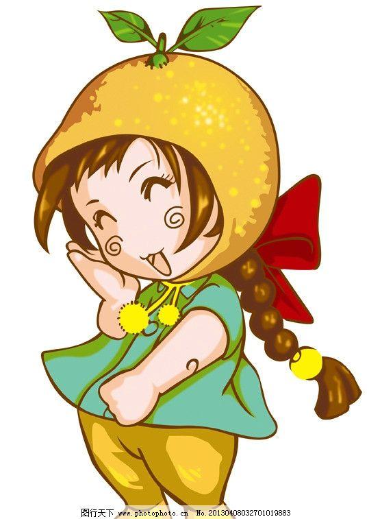 水果宝宝 橙子 水果 宝宝 熊孩子 女孩子 蝴蝶结 可爱 卡通 笑脸 人物