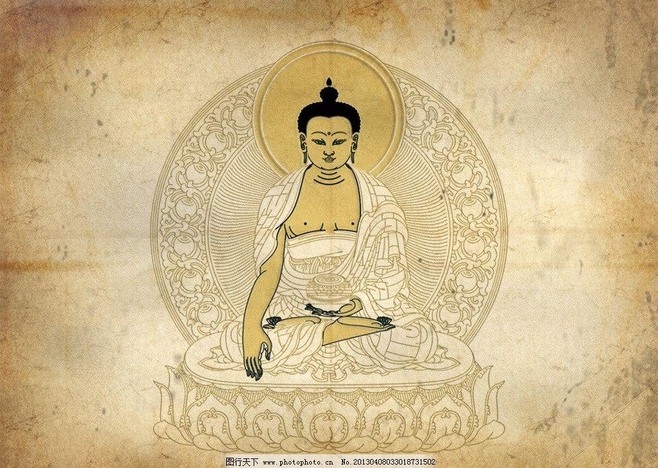 佛像(佛单独一图层) 背景 做旧 佛教 莲花座 绘画 艺术 宗教