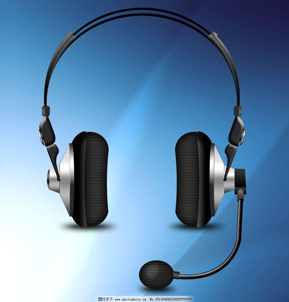 设计图库 psd分层 其他  头戴式耳机 带话筒头戴式耳机 耳机 麦克风