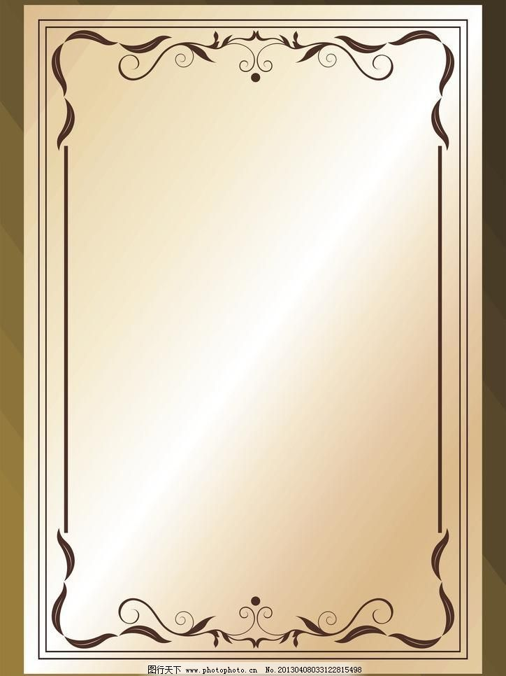 ppt 背景 背景图片 边框 家具 镜子 模板 设计 梳妆台 相框 724_966