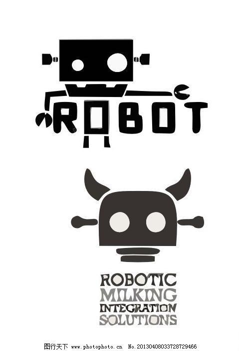 工厂 机器人logo 机器人 机械人 机器 机械 外国 国外 西方 西式 欧式