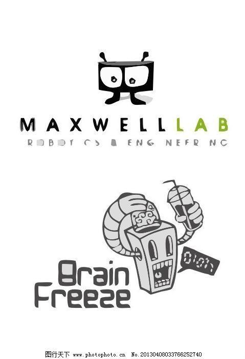 机器人logo 标识标志图标 抽象 创意 工厂 机械人 机械 外国