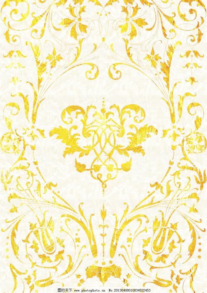 淡雅欧式花纹纹样图片,对称花纹 吉祥图案 金色 欧式