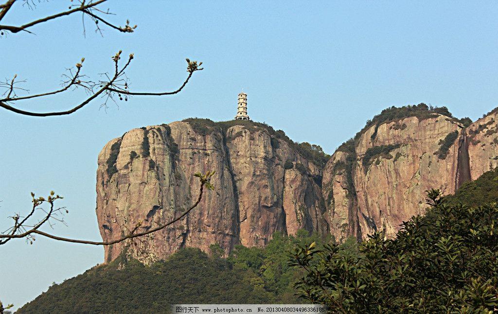 温岭方山图片图片