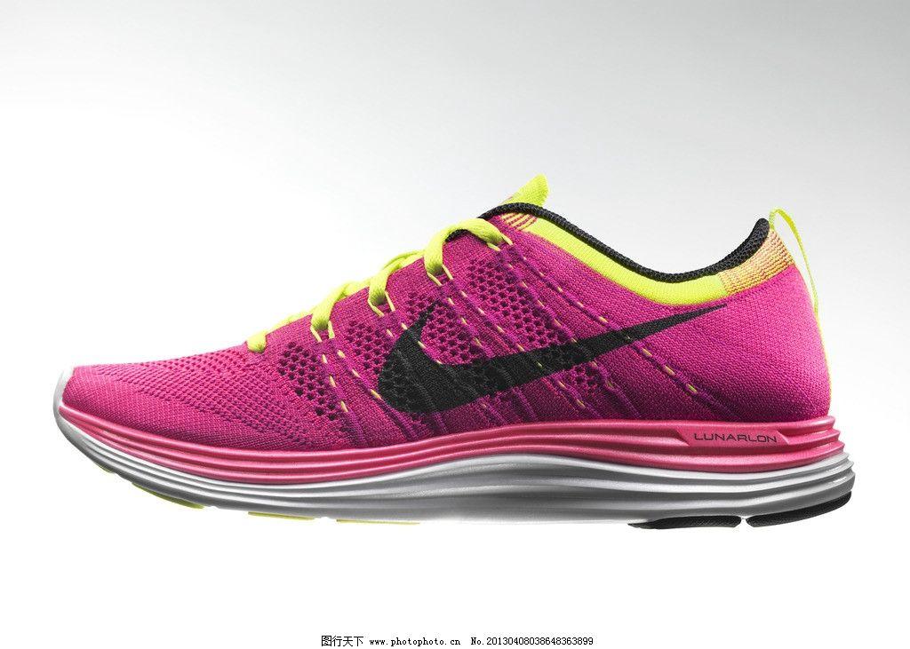 耐克大tn字跑步鞋
