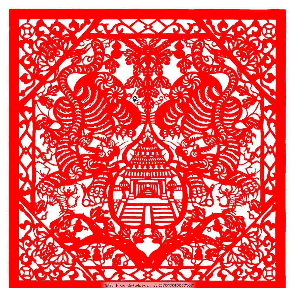 剪纸 民间艺术 艺术 民俗文化 民间剪纸 吉祥图案 喜庆 团花 虎 梅花