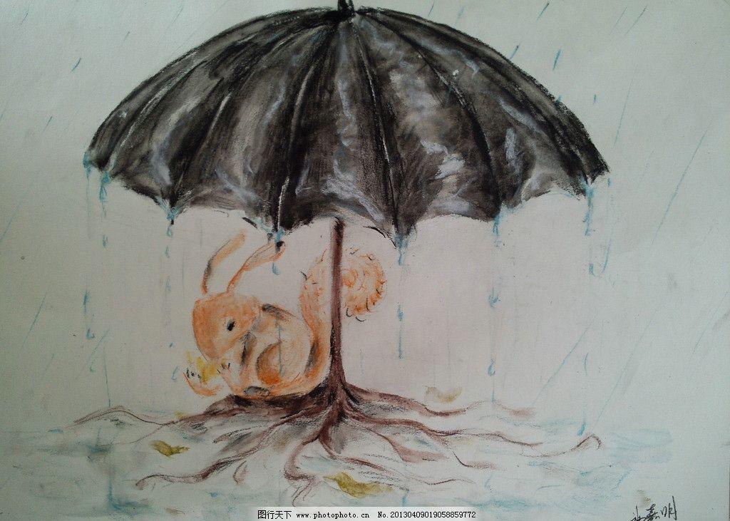 伞松鼠 素描 创意 植物 绘画书法 文化艺术