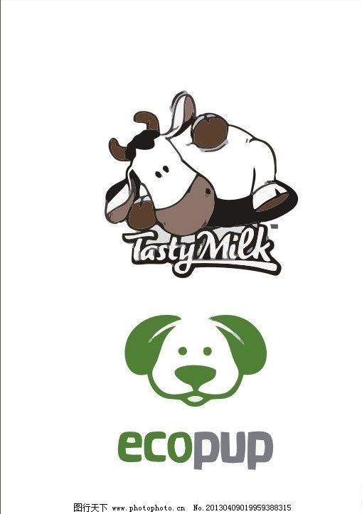 动物logo 牛 狗 犬 动物 外国 国外 西方 西式 欧式      vi cis 视觉