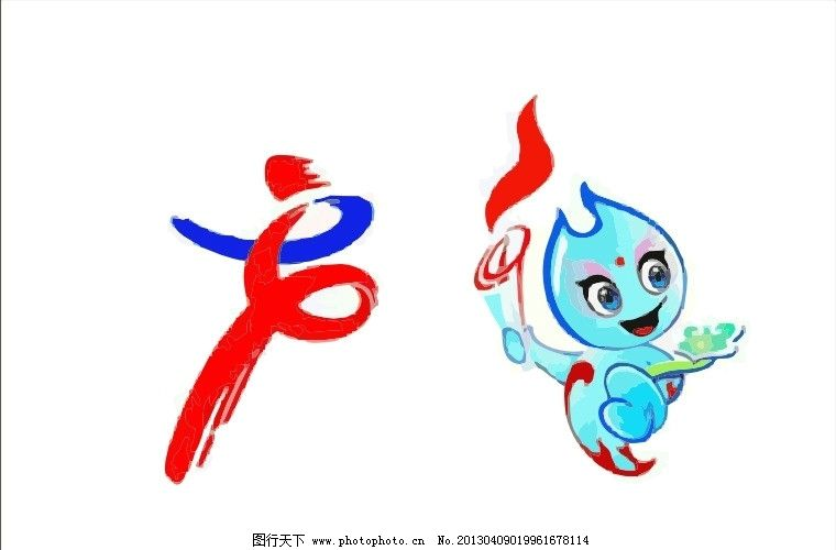 运动会logo图片_企业logo标志_标志图标_图行天下图库
