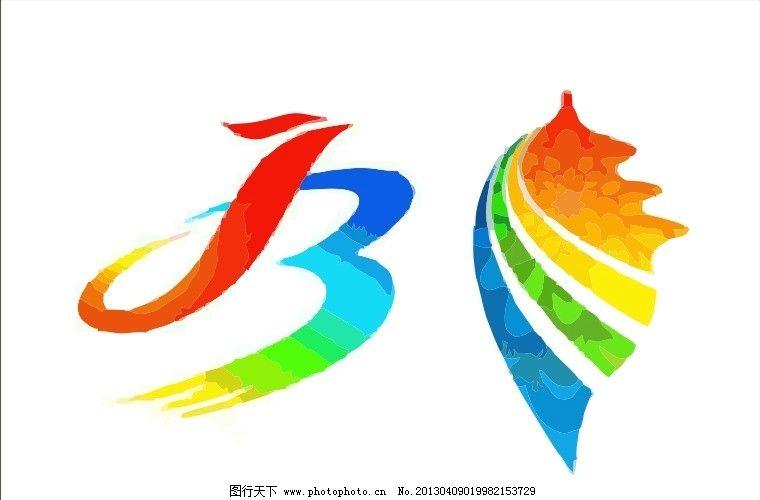 运动会标志 标志设计