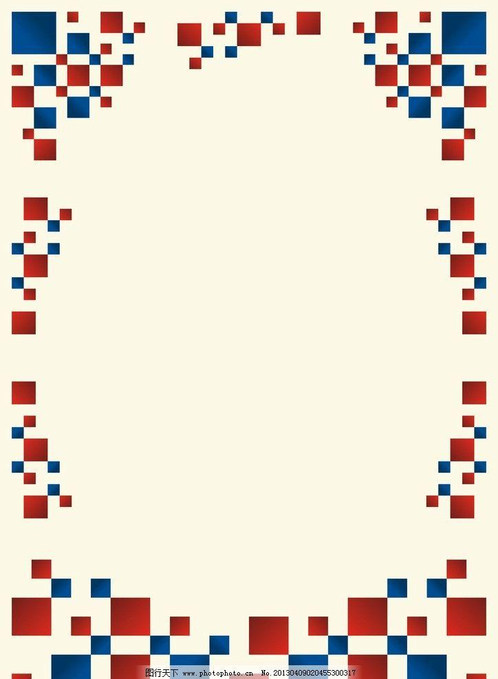 边框 相框 蓝色 红色 方块拼色 明快 活泼 矢量