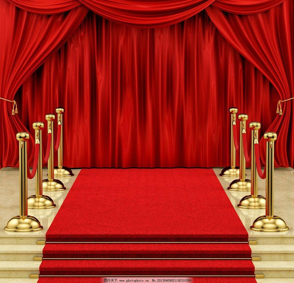 红地毯 红色 创意 设计 护栏 幕布 大幕 舞台 金碧辉煌 华贵 贵族