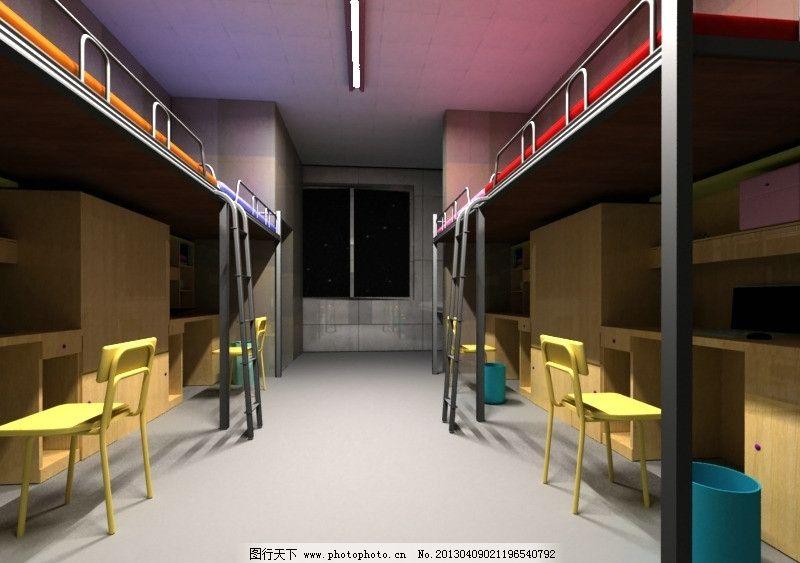 学生宿舍 四人间 小模型 室内 学校建筑 住所 室内模型 3d设计模型 源