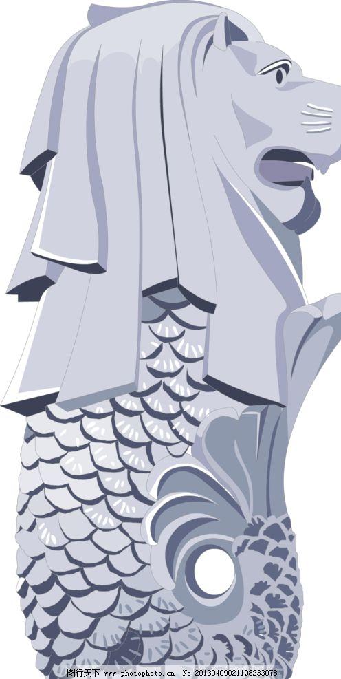 狮头鱼 手绘 著名建筑 png 新加坡标志 透明背景 3d作品 3d设计 设计