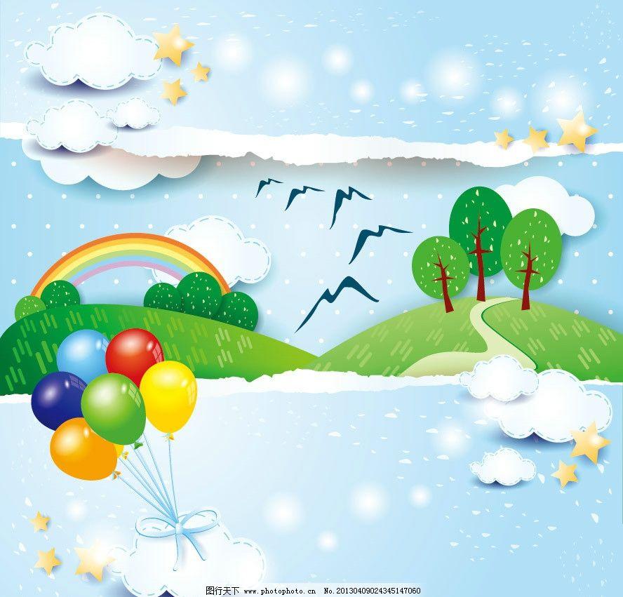 蓝天白云卡通风景 卡通 可爱 蓝天 白云 彩虹 七彩 彩球 海洋 飞鸟