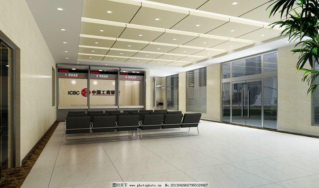 营业厅 银行 铝塑板 吊顶 灯带 工装 室内设计 环境设计 设计 72dpi