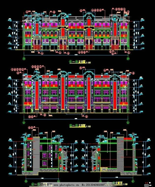 房子立面图 懿花园 a 7栋 立面图 施工图纸 cad设计图 源文件 dwg