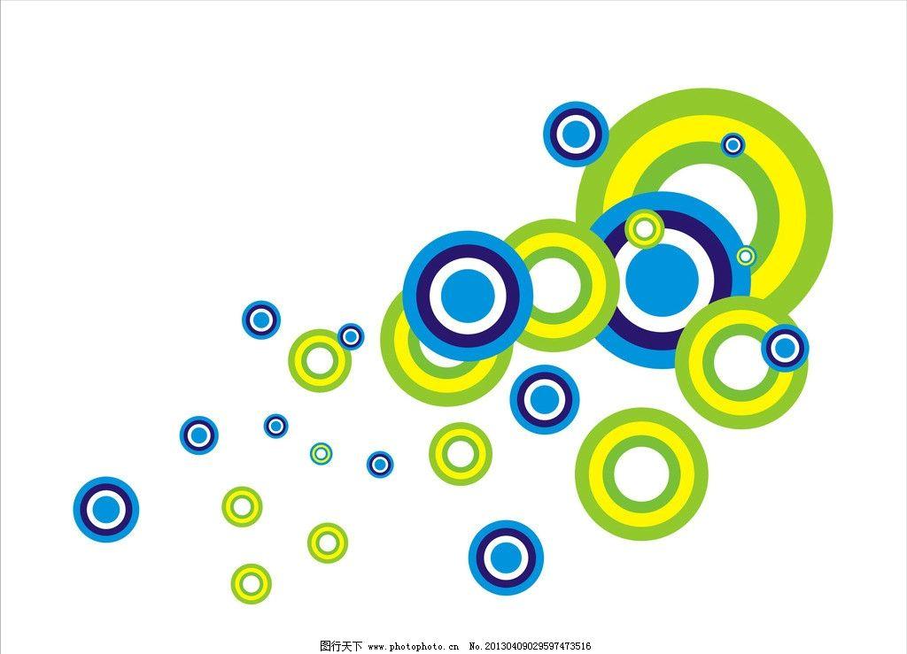 密集 平面构成 矢量 cdr 密集构成形式 密集构成 圆密集 广告设计