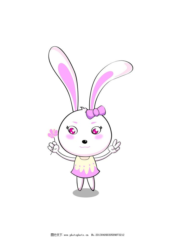 兔子 卡通兔子 小兔子 卡通形象 卡通 动物 卡通设计 广告设计 矢量