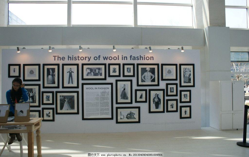 2013中国国际服装 服装 设计 展厅 装饰 服饰 面料 展览会 博览会