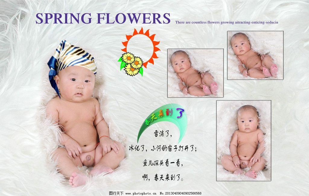 宝宝百天照 可爱宝宝 亲亲宝贝 小男孩 宝宝加油 儿童摄影 儿童幼儿