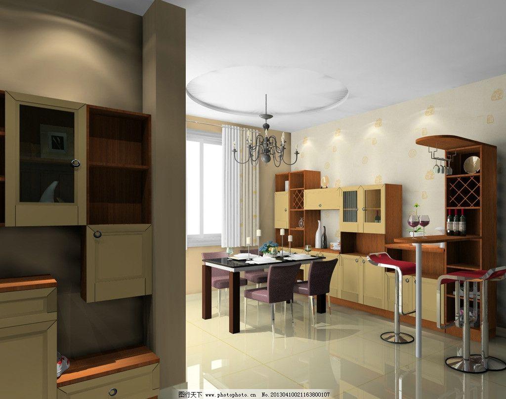 维意 定制家具 宿州 中豪 全屋定制大师 3d作品 3d设计 设计 72dpi