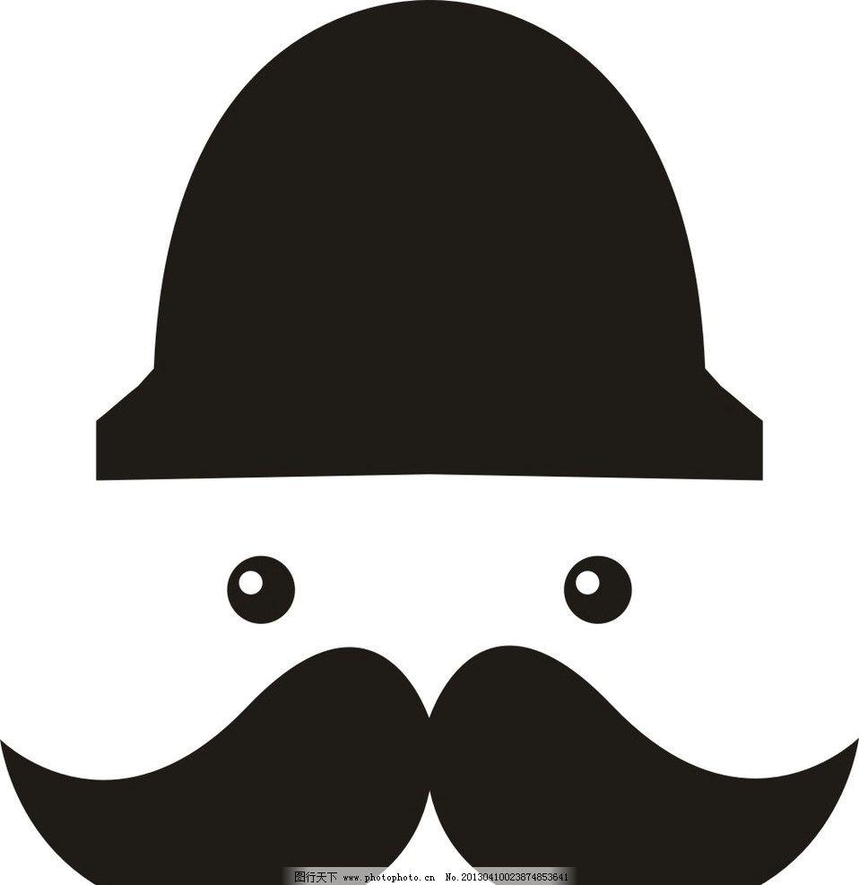 绅士胡子头像图片