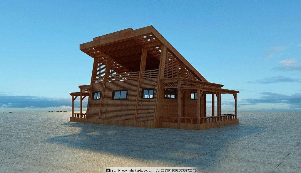 观鸟木屋效果图 观鸟木屋 休闲度假 轻型 木结构        建筑设计