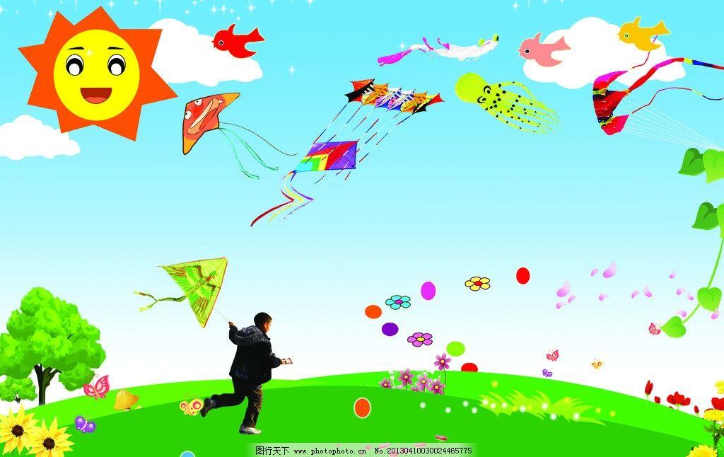 卡通放风筝图片