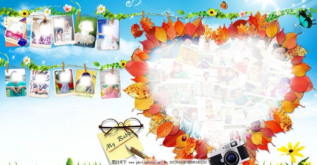 照片墙图片_海报设计_广告设计_图行天下图库