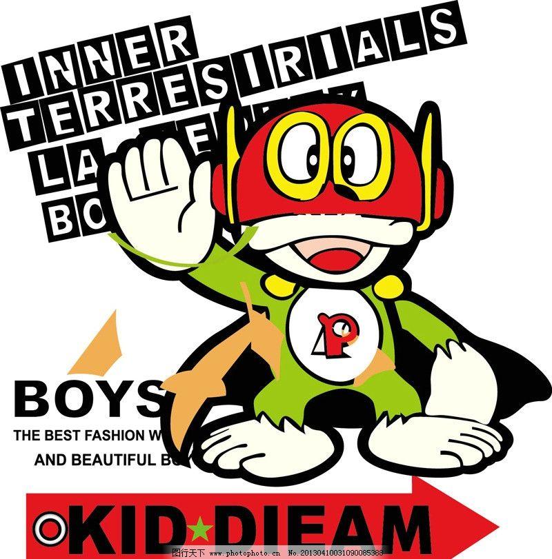 卡通动物 服装印花 字母印花 贴标 ai 其他设计 广告设计 矢量