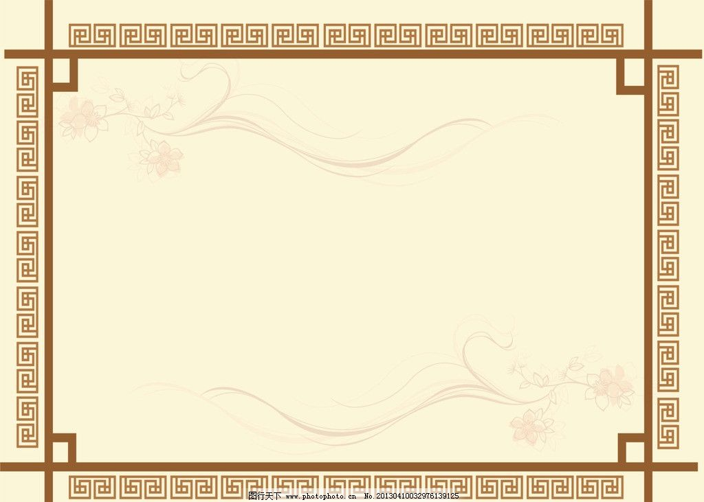 欧式花纹 高档 背景 古典边框